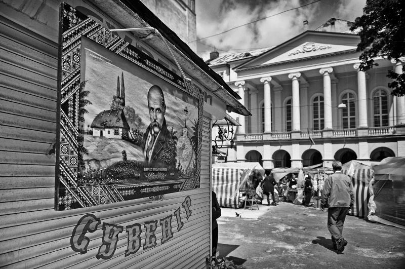 Skarby Pl Portal Turystyczno Kulturalny
